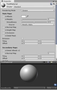 Learning Unity Interface - Inspect - Material